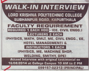 Lecturer for EE and ME (Lord Krishna Polytechnic)