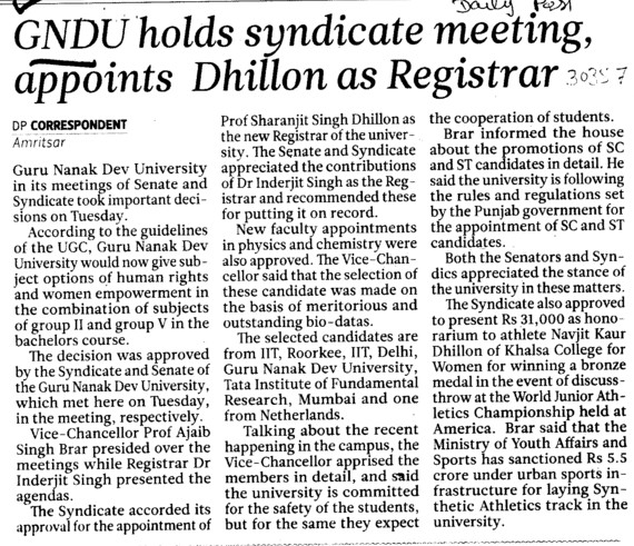GNDU holds syndicate meeting (Guru Nanak Dev University (GNDU))