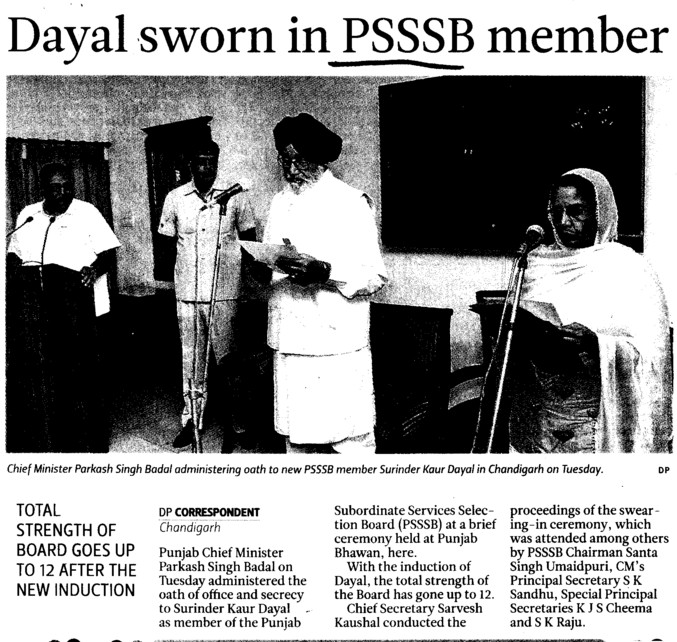 Dayal Sworn in PSSSB member (Punjab Subordinate Services Selection Board (PSSSB))