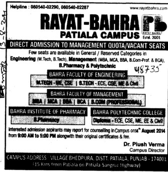 BBA, MCA and MBA (Rayat Bahra Patiala Campus (Shri Balaji Group of Institutions))