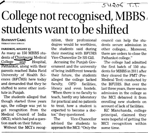 College not recognised MBBS students want to be shifted (Chintpurni Medical College and Hospital)