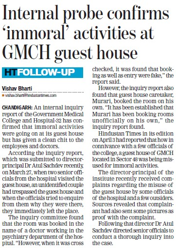 Internal probe confirms immoral activities at GMCH (Government Medical College and Hospital (Sector 32))