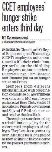 CCET employees hunger strike enters third day (Chandigarh College of Engineering and Technology (CCET))