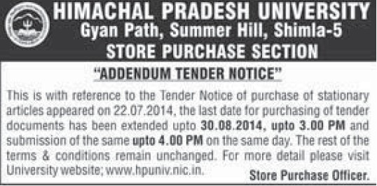 Purchase of stationary items (Himachal Pradesh University)