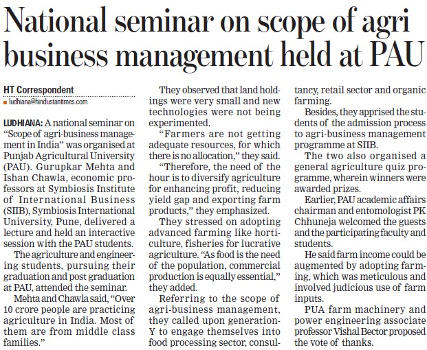National seminar on scope of Agri Business Management held (Punjab Agricultural University PAU)
