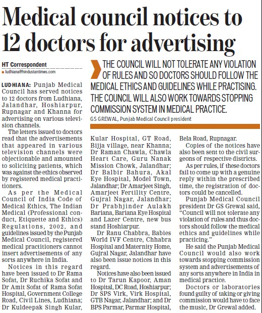 Medical Council notices to 12 doctors for advertising (PUNJAB MEDICAL COUNCIL)