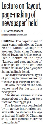Lecture on layout page making of newspaper held (Guru Nanak Khalsa College for Women)