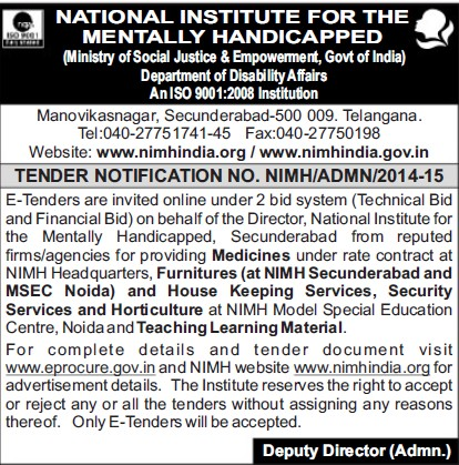 Security Services (National Institute for the Mentally Handicapped (NIMH))