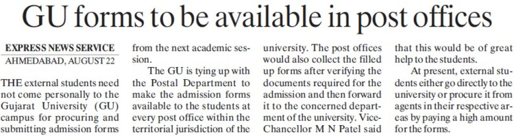 GU forms to be available in Post Offices (Gujarat University)