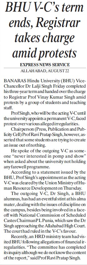 VC term ends, Registrar takes charge amid protests (Banaras Hindu University)