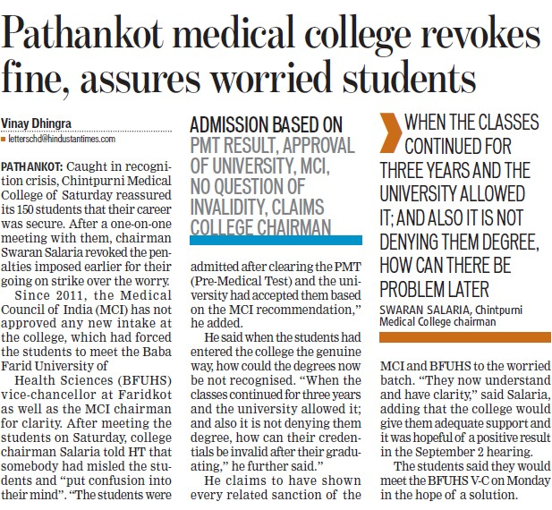 College revokes fine, assures worried students (Chintpurni Medical College and Hospital)