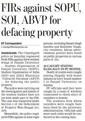 FIR against SOPU (Students of Panjab University (SOPU))