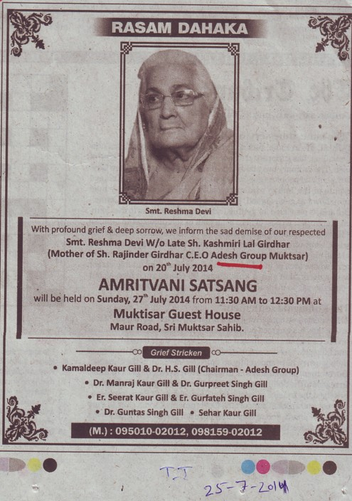 Smt Reshma Devi remembered (Adesh Group of Institutions)
