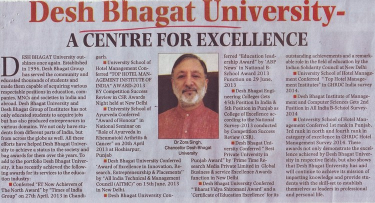 DBU, Centre of excellence (Desh Bhagat University)
