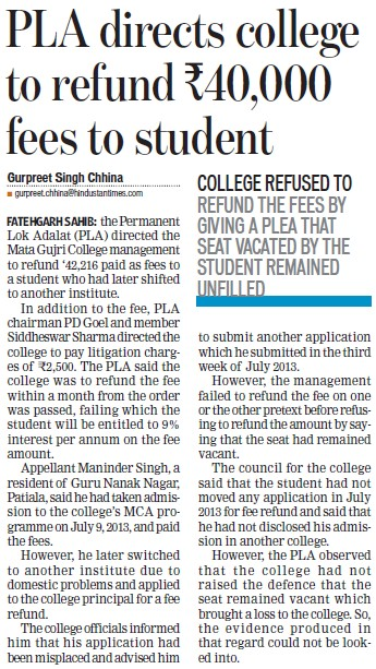 PLA directs college to refund Rs 40,000 fees to student (Mata Gujri College)