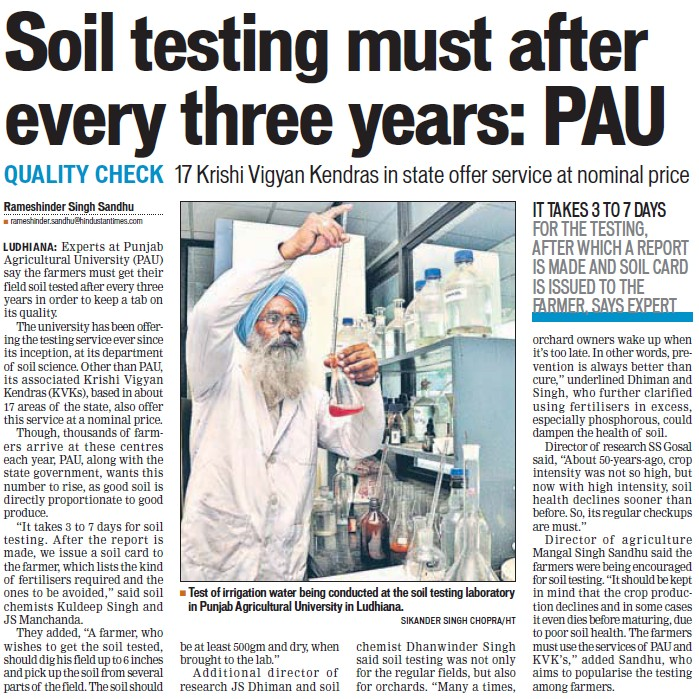 Soil testing must after every three years, PAU (Punjab Agricultural University PAU)