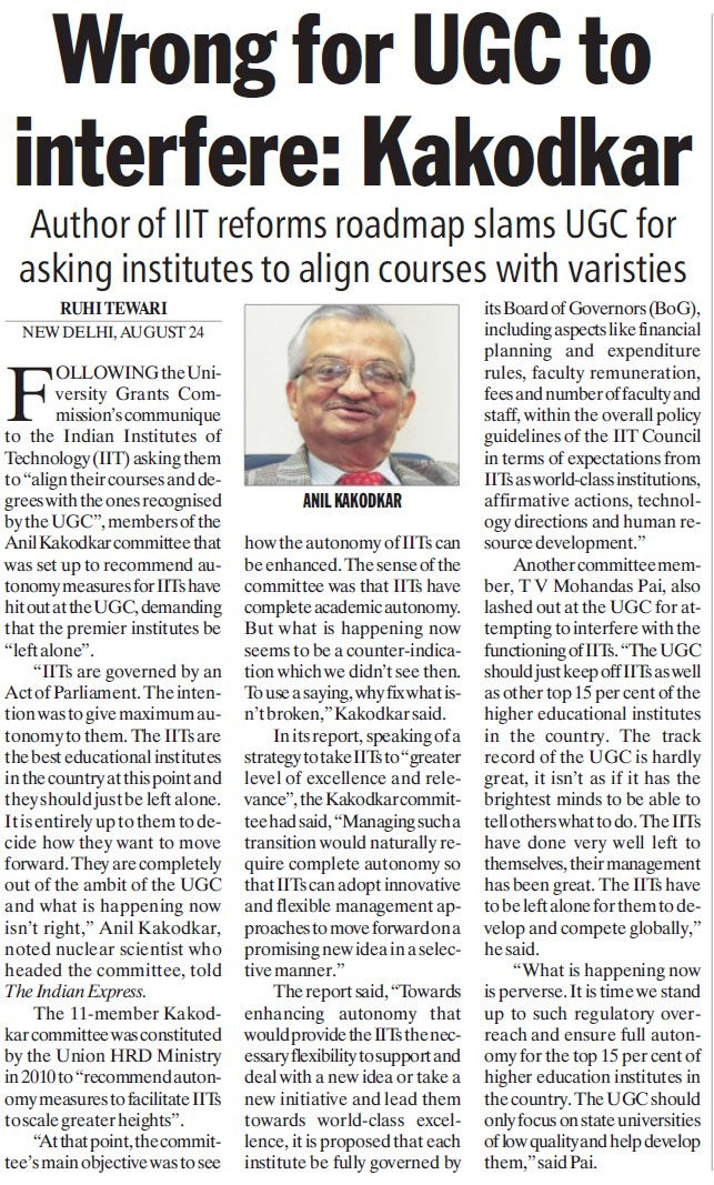 Wrong for UGC to interfere, Kakodkar (University Grants Commission (UGC))