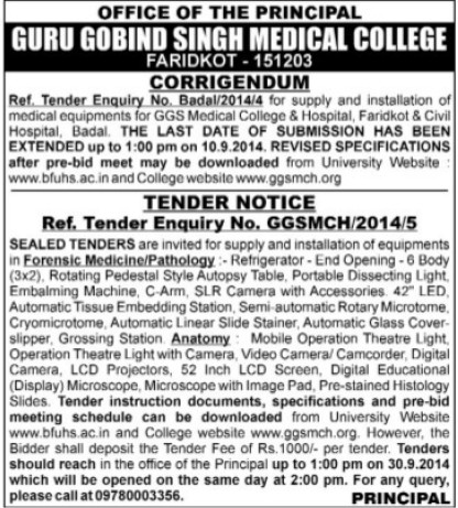 Supply of Forensic medicine (Guru Gobind Singh Medical College)