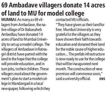 Ambadave Villagers donate 14 acres of land to MU (University of Mumbai (UoM))