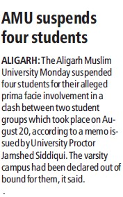 AMU suspends four students (Aligarh Muslim University (AMU))