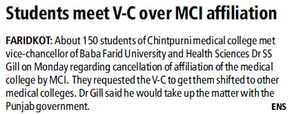 Students meet VC over MCI affiliation (Chintpurni Medical College and Hospital)