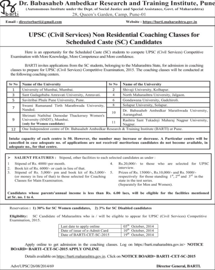 UPSC non residential coaching classes (Dr Babasaheb Ambedkar Research and Training Institute)