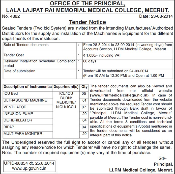 Supply of machineries and equipments (LLRM Medical College)