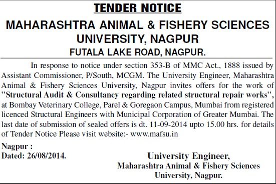 Structural repair work (Maharashtra Animal and Fishery Sciences University)