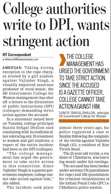 College authorities write to DPI (SR Government College for Women)