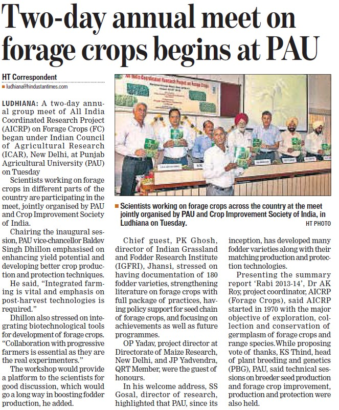 Two day annual meet on forage crops (Punjab Agricultural University PAU)