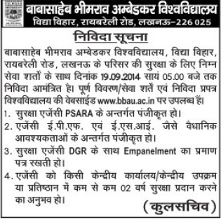 Empanelment of DGR safety (Babasaheb Bhimrao Ambedkar University)
