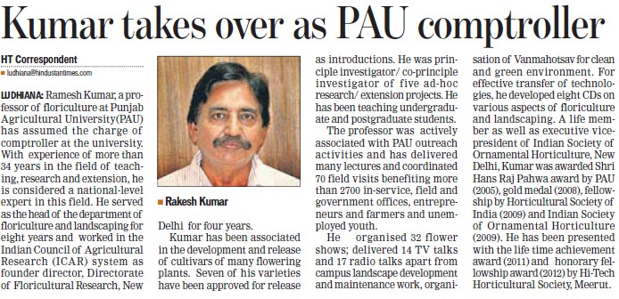 Kumar takes over as PAU comptroller (Punjab Agricultural University PAU)