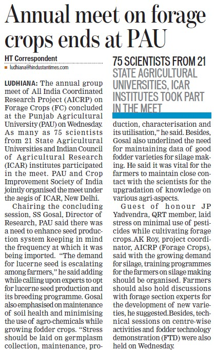Annual meet on forage crops ends at PAU (Punjab Agricultural University PAU)