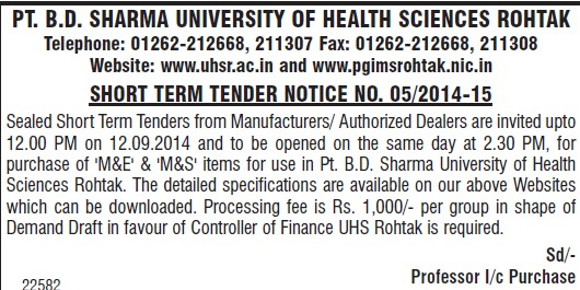 Purchase of M and S items (Pt BD Sharma University of Health Sciences (BDSUHS))