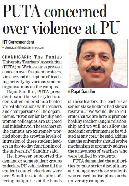 PUTA concerned over violence at PU (Panjab University Teachers Association (PUTA))