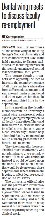 Dental wing meets to discuss faculty re employement (KG Medical University Chowk)