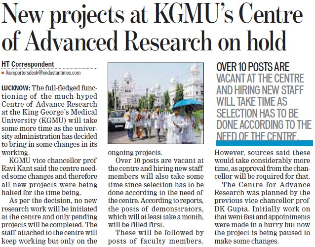 New project at KGMUs centre of advanced research on hold (KG Medical University Chowk)