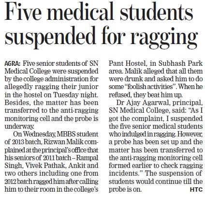 Five medical students suspended for ragging (SN Medical College)