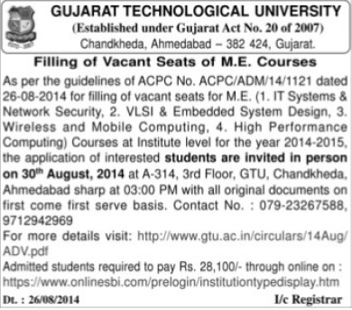 ME course (Gujarat Technological University)