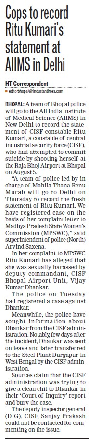 Cops to record Ritu Kumari statement at AIIMS (All India Institute of Medical Sciences (AIIMS))