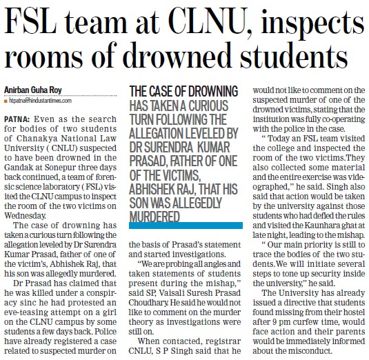 CLNU, inspects rooms of drowned students (Chanakya National Law University (CNLU))
