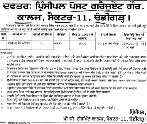 Senior Lab Attendant (Post Graduate Government College (Sector 11))