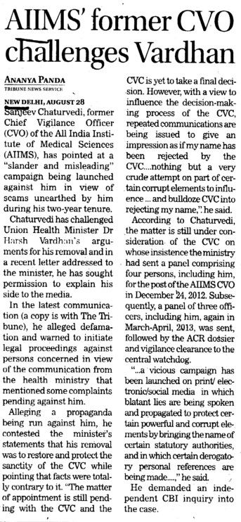 AIIMS former CVO challenges Vardhan (All India Institute of Medical Sciences (AIIMS))
