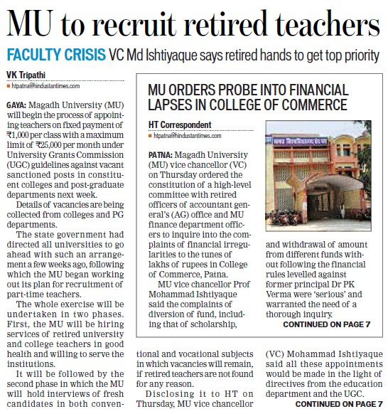 MU to recruit retired teachers (University of Mumbai (UoM))