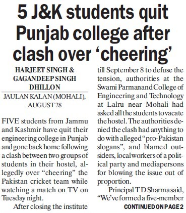 Five students quit college after clash over cheering (Swami Parmanand College of Engineering and Technology (SPCET))