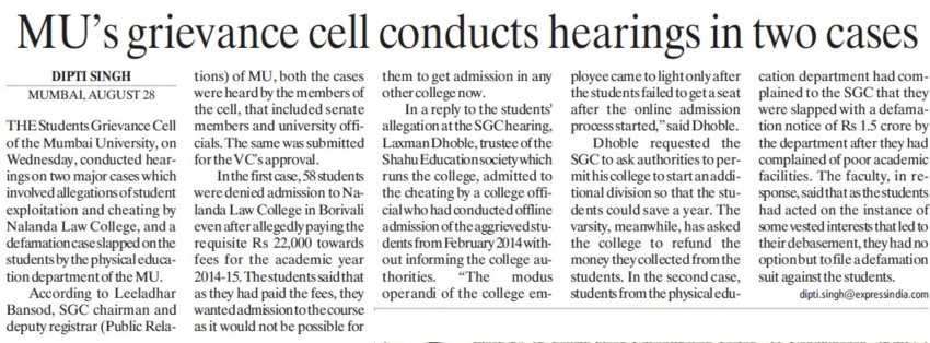 MUs grivance cell conducts hearing in two cases (University of Mumbai)