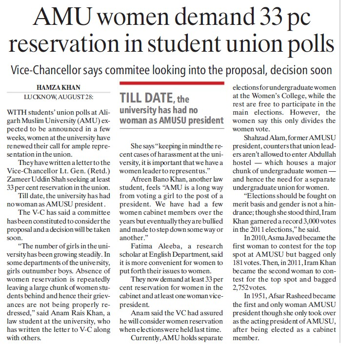 AMU women demand 33 pc reservation in student union polls (Aligarh Muslim University (AMU))