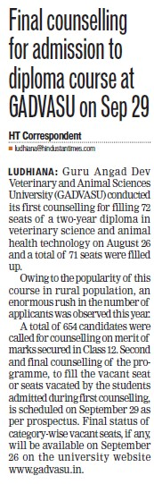 Final counselling for admission to diploma course (Guru Angad Dev Veterinary and Animal Sciences University (GADVASU))