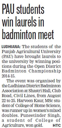 Students win laurels in badminton meet (Punjab Agricultural University PAU)