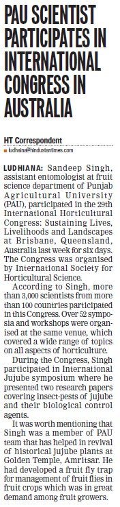 Scientist participate in International Congress in Australia (Punjab Agricultural University PAU)
